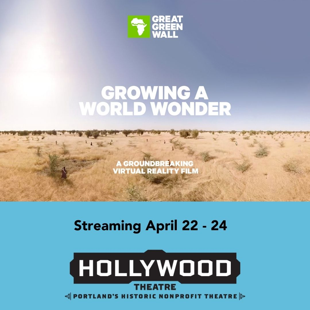 Great Green Wall film poster